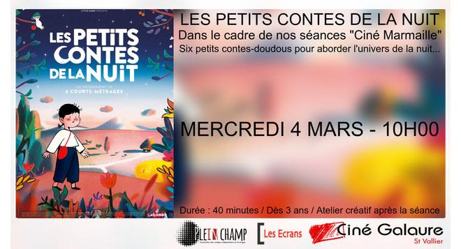 """Séance """"Ciné Marmaille"""" - PETITS CONTES DE LA NUIT - MERCREDI 4 MARS - 10H00"""